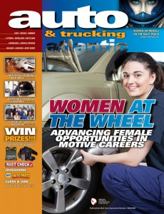 Click to see an online version of our latest issue