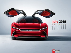 July 2019 Car Wallpaper